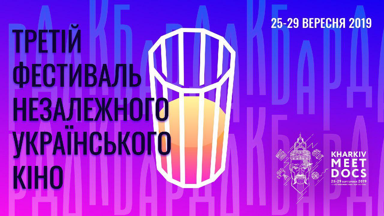 Лауреати III Бардака